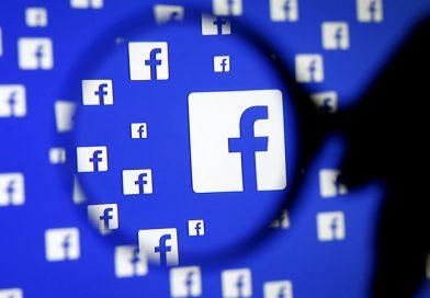 До кога Фейсбук ще събира неправомерно данни