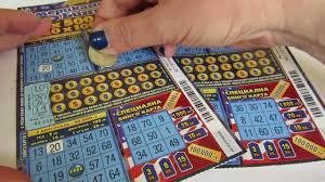 Късметът на българите – страната на лотарията